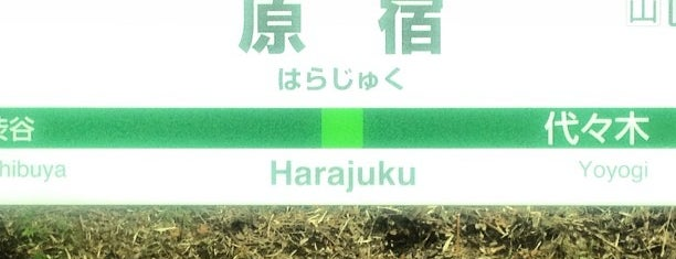Harajuku Station is one of Tokyo JR Yamanote Line.