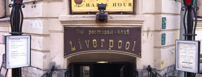 Liverpool / Ливерпуль is one of JAZZ in SPb.