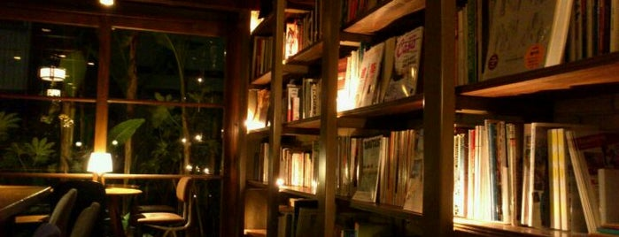 Cafe Bibliotic Hello! is one of 京都.