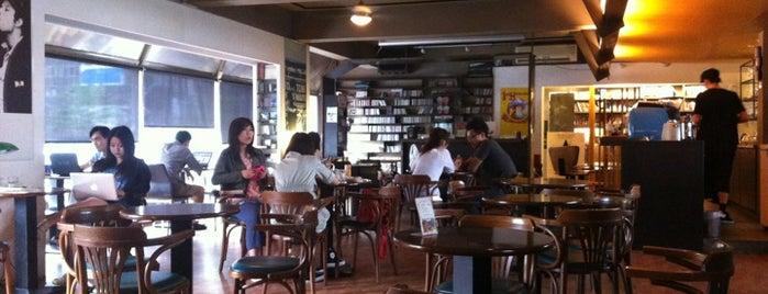 Kafka by the Sea is one of Taipei Eats 2.0.