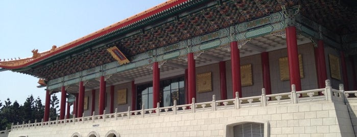 National Theater is one of Things to do - Taipei & Vicinity, Taiwan.