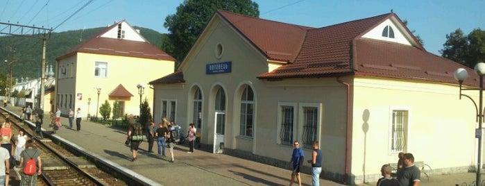 Залізнична станція «Воловець» / Volovets railway station is one of Orte, die Валентина gefallen.