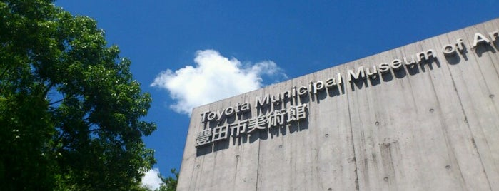 Toyota Municipal Museum of Art is one of museums.