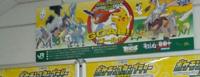 JR 東日本 ポケモンスタンプラリー2012 -めざせ! キミも聖剣士!!-