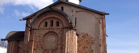 Церковь Параскевы Пятницы is one of Novgorod.