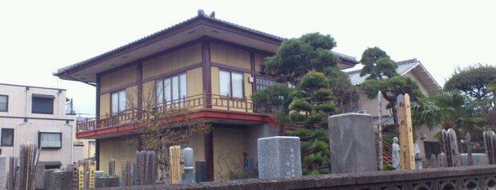 教信寺 is one of Find My Tokyo.