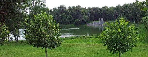 Raadi park is one of Visit Estonia.