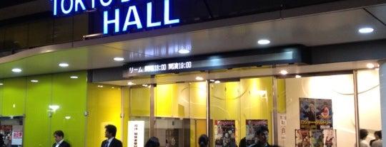 東京ドームシティホール is one of Tokyo.