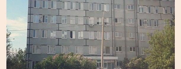 Самарская городская поликлиника № 1 is one of Lieux sauvegardés par Виталий.