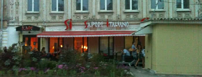 Sapore Italiano is one of Натаさんの保存済みスポット.