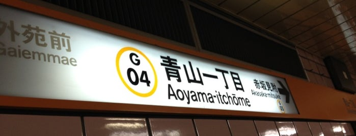 Aoyama-itchome Station is one of Gespeicherte Orte von Hide.