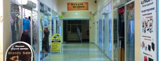Петроградский копировальный центр is one of Locais curtidos por Volosatik.