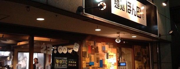 麺処ほん田 niji is one of 再来してもよいラーメン店.