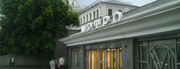 metro Borovitskaya is one of สถานที่ที่ Stanislav ถูกใจ.
