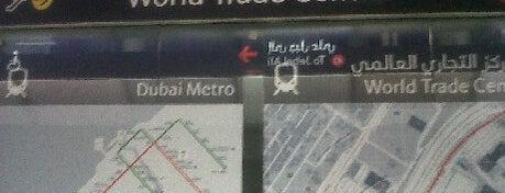 World Trade Centre Metro Station is one of DUBAI.