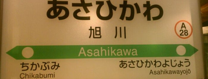 Asahikawa Station (A28) is one of Lieux qui ont plu à Satoru.