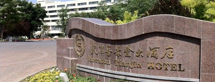 Sheraton Tianjin Hotel is one of Hotels.
