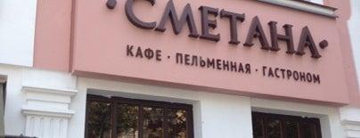 Сметана is one of Posti che sono piaciuti a Evgen.