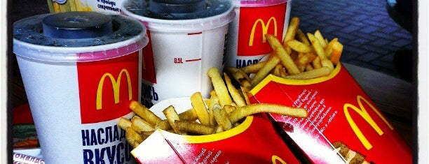 McDonald's is one of Кафешки и ресторашки (2008-...).