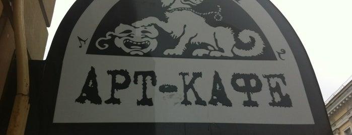 Подвалъ Бродячей Собаки is one of злачные места спб.