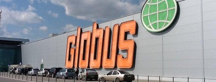 Глобус / Globus is one of Annaさんのお気に入りスポット.