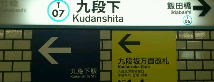 Tozai Line Kudanshita Station (T07) is one of Tokyo・Kanda・Kudanshita.
