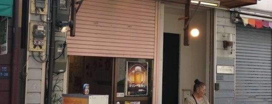 麺屋からから 西心斎橋店 is one of Osaka.