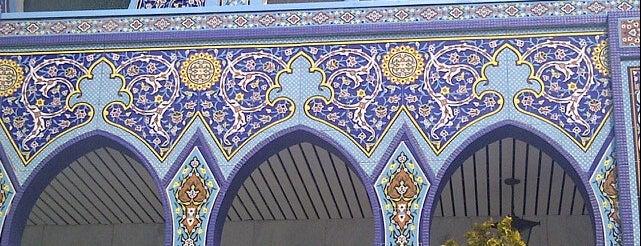 Mesquita Imam Ali Ibn Abi Talib is one of Curitiba Arte & Cultura.