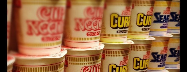 Cupnoodles Museum is one of Japan 2017.