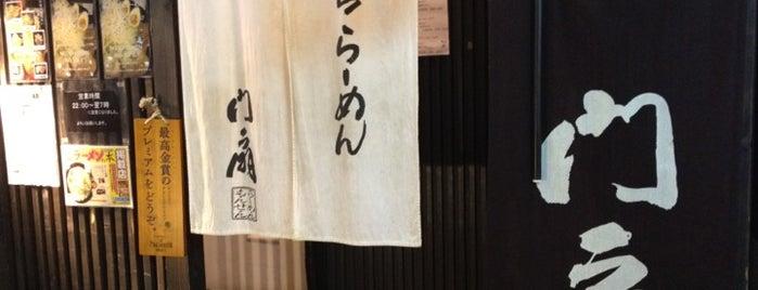 鶏がららーめん 門扇 木屋町店 is one of Gespeicherte Orte von Sandy.