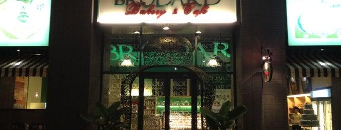 Brodard Bakery & Café is one of Daria'nın Beğendiği Mekanlar.