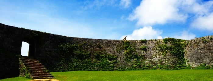 Zakimi Castle Ruins is one of Yomitan.