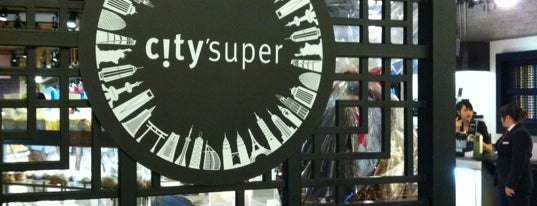 city'super is one of Shanghai list of to-dos.