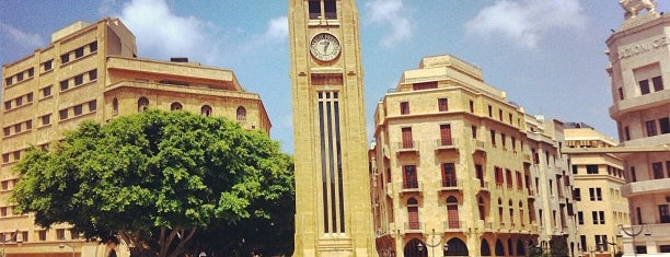 Etoile Square is one of beirut.
