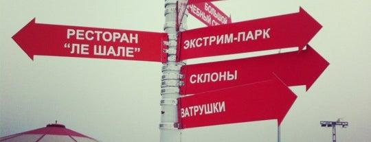 Skii&Snowboard resorts in St.Petersburg