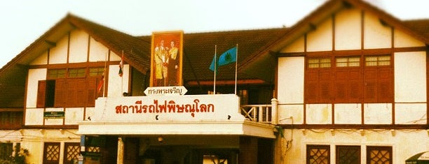 Phitsanulok Railway Station (SRT1118) is one of Lieux qui ont plu à Masahiro.