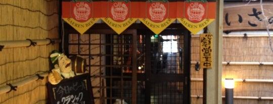 Beer Pub Baeren is one of 美味しいと耳にしたお店.