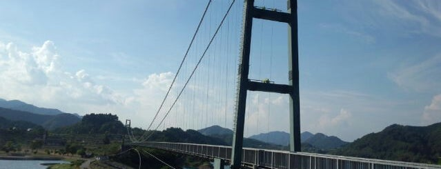 水の郷大つり橋 is one of 海老名・綾瀬・座間・厚木.