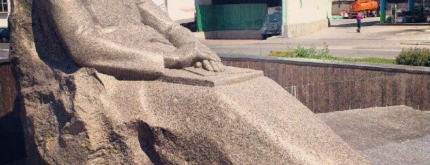 Памятник Циолковскому is one of Posti che sono piaciuti a Stanislav.