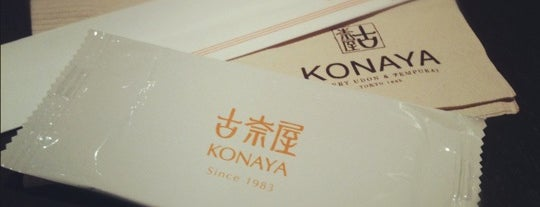 Konaya (โคนาย่า) 古奈屋 is one of Locais salvos de Edward.