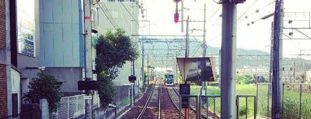 Keihan-Ishiyama Station (OT03) is one of 思い出の場所.