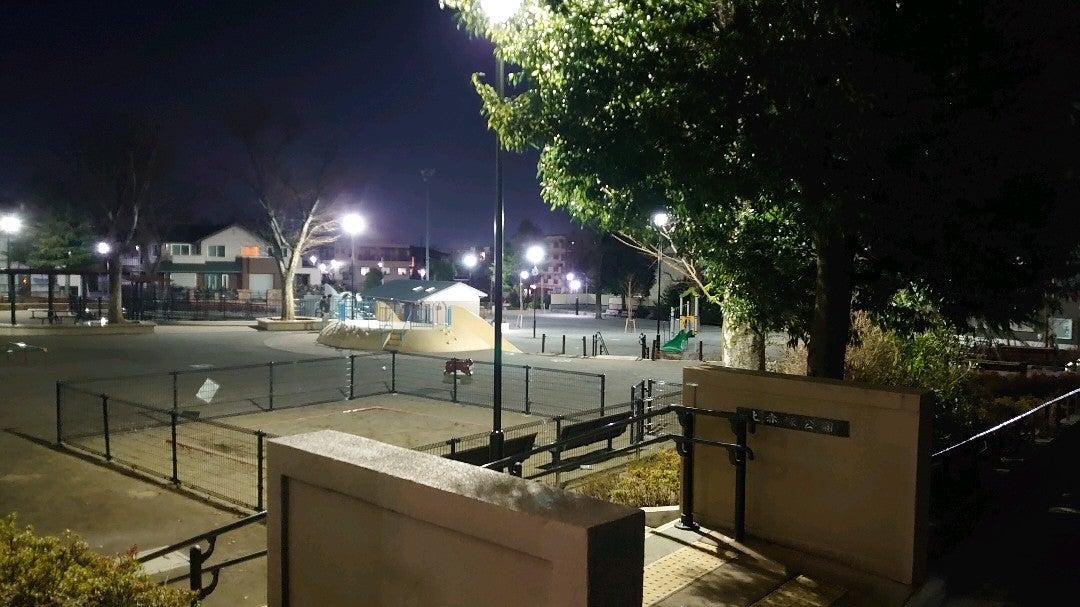 上赤塚公園