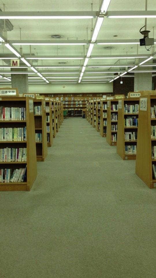 市立 図書館 ページ 神戸 マイ