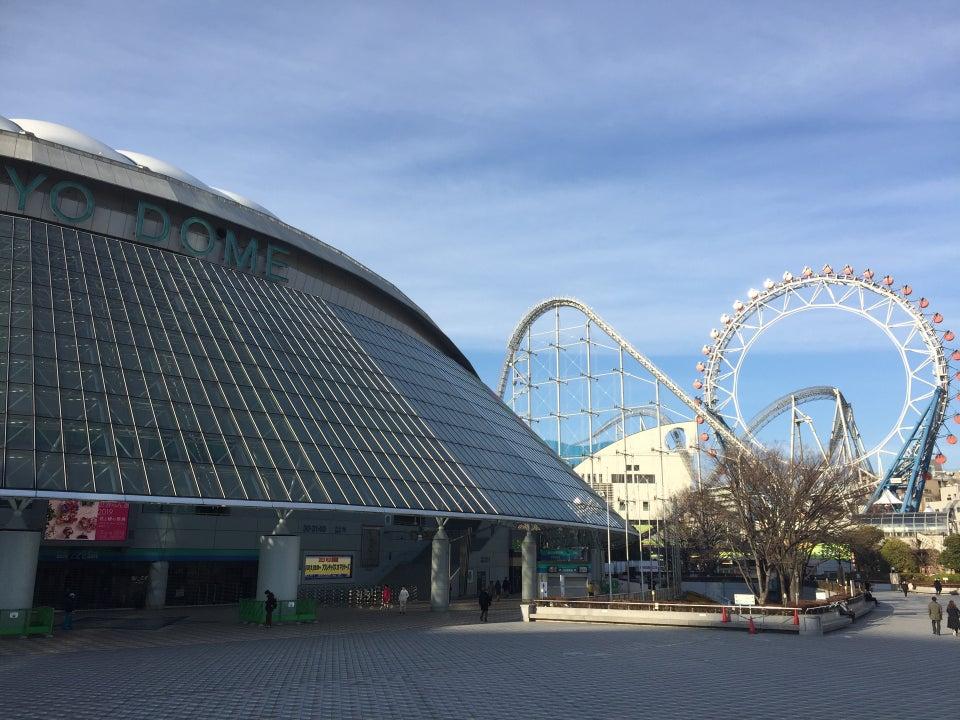 東京巨蛋城 Tokyo Dome City Attractions