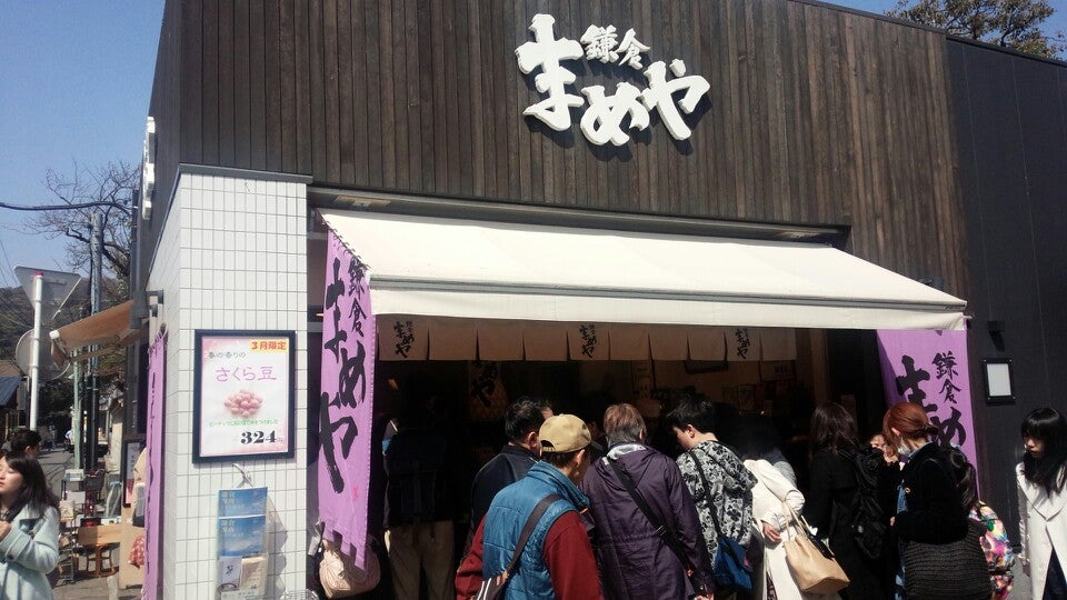 鎌倉MAMEYA