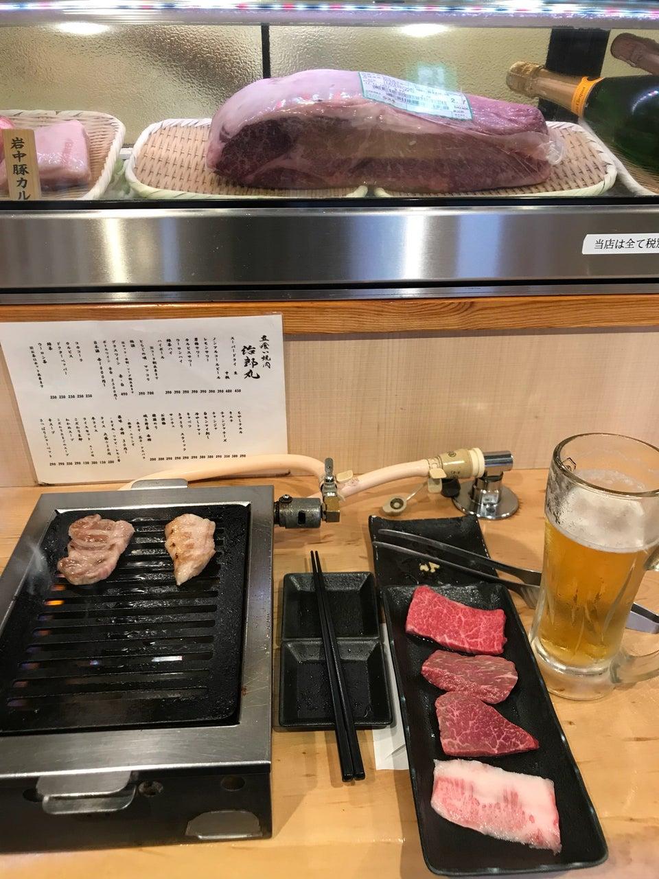 治郎丸立食燒肉