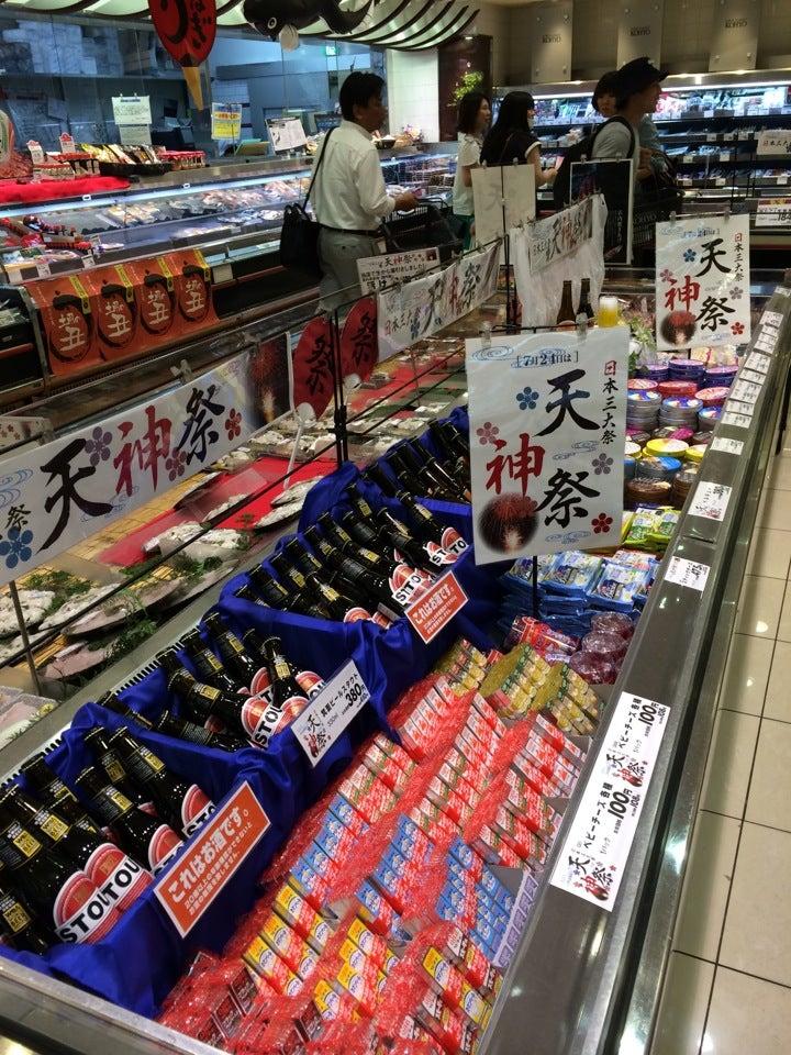 KOHYO 光洋超市