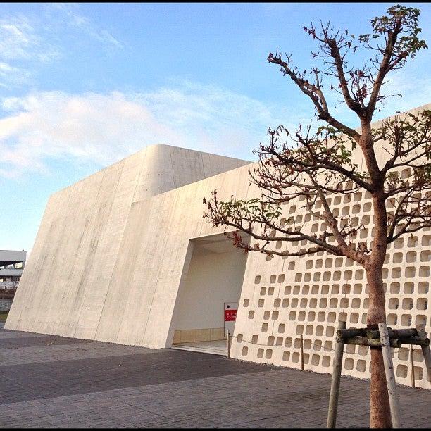 沖繩縣立博物館、美術館