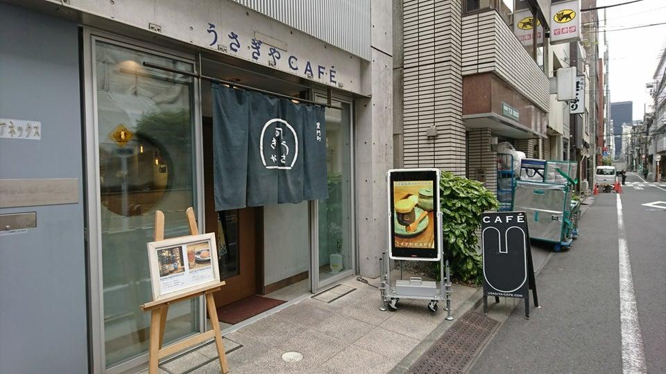 USAGIYA Café