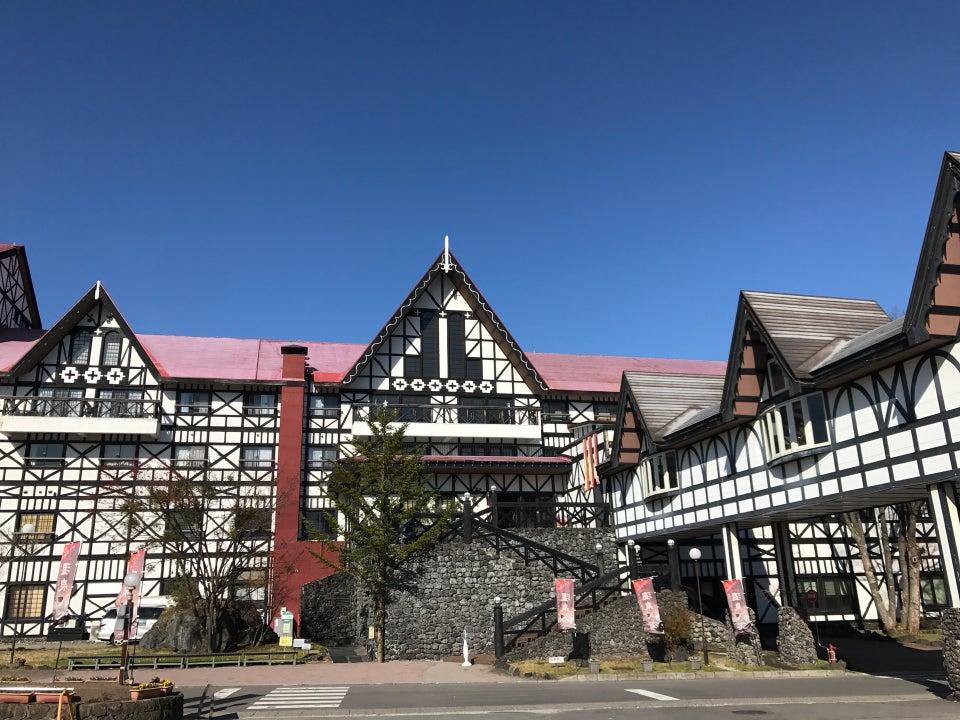 Green Plaza輕井澤飯店 (Hotel Green Plaza)